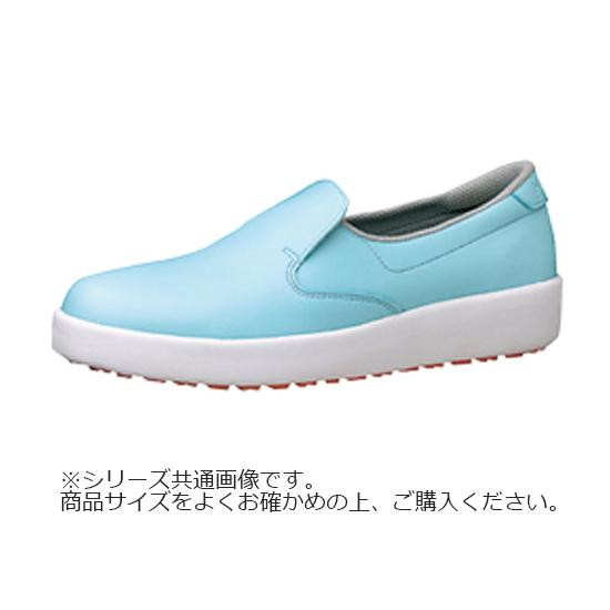 【クーポンあり】【送料無料】ニューハイグリップ作業靴 H-700N ブルー 22cm 008664-052 滑りにくい作業靴。