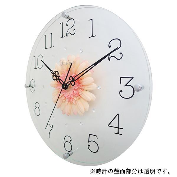 【クーポンあり】【送料無料】アートフラワー 掛け時計 PC SW-1186 贈り物にぴったりです。