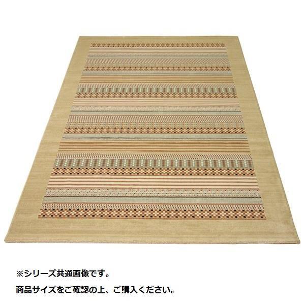 【送料無料】エジプト製 ウィルトン織カーペット 『パンドラ』 ベージュ 約200×250cm 2346759