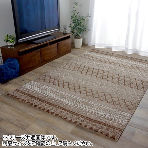 【送料無料】トルコ製 ウィルトン織カーペット 北欧調ラグ 『エディア』 ブラウン 約133×190cm 2347529 トルコ製のウィルトン織りカーペットです。