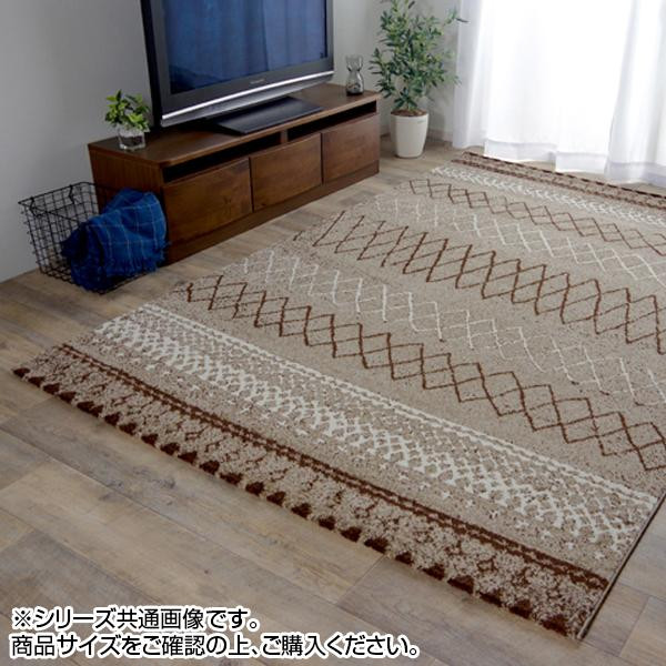 【クーポンあり】【送料無料】トルコ製 ウィルトン織カーペット 北欧調ラグ 『エディア』 ブラウン 約200×250cm 2347559