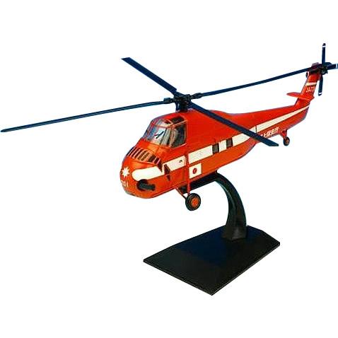 【クーポンあり】KBウィングス(PCT) S-58 海上保安庁タイプ 1/72スケール KBW72114 細部まで緻密に作り上げられたヘリコプターです。
