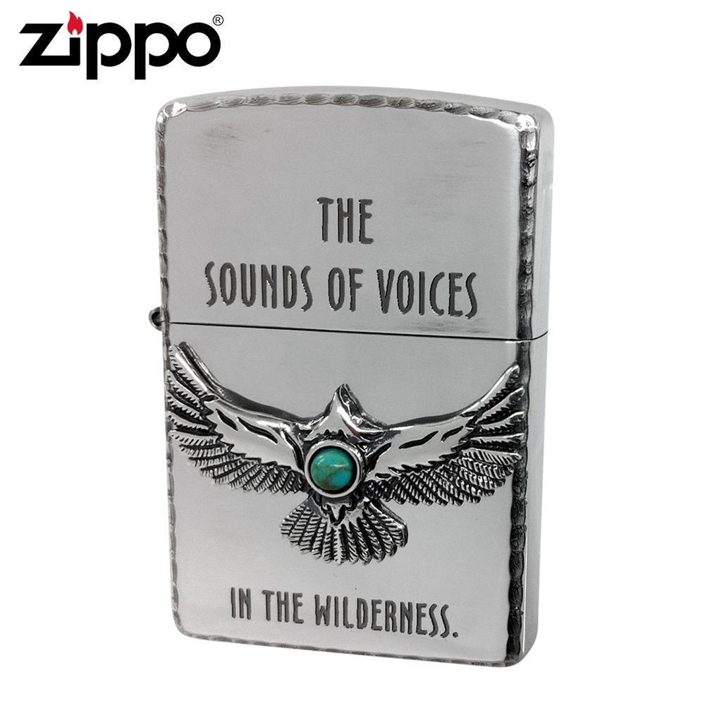 【クーポンあり】【送料無料】ZIPPO(ジッポー) オイルライター NM-イーグル 翼を広げたイーグルの柄が入ったZIPPO(ジッポー)。