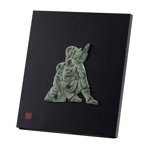 【クーポンあり】【送料無料】高岡銅器 消防金具 楯 171-11