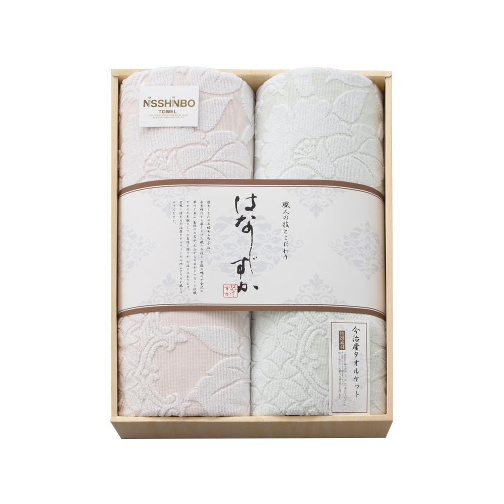 【クーポンあり】【送料無料】はなしずか 日清紡タオル 今治産ジャガードタオルケット2枚セット HS5012 今治産のタオルケット2枚セット。