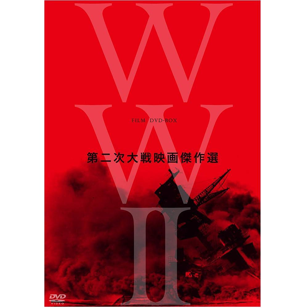 【クーポンあり】【送料無料】DVD 終戦70年 WWII Film DVD-BOX IVCF-5673 第二次世界大戦終戦70年特別企画。