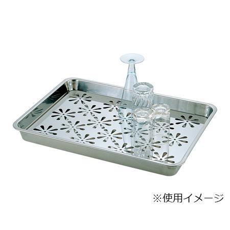 【クーポンあり】18-8パイプ無水切盆1段 小 032028-003 ステンレス製の水切盆