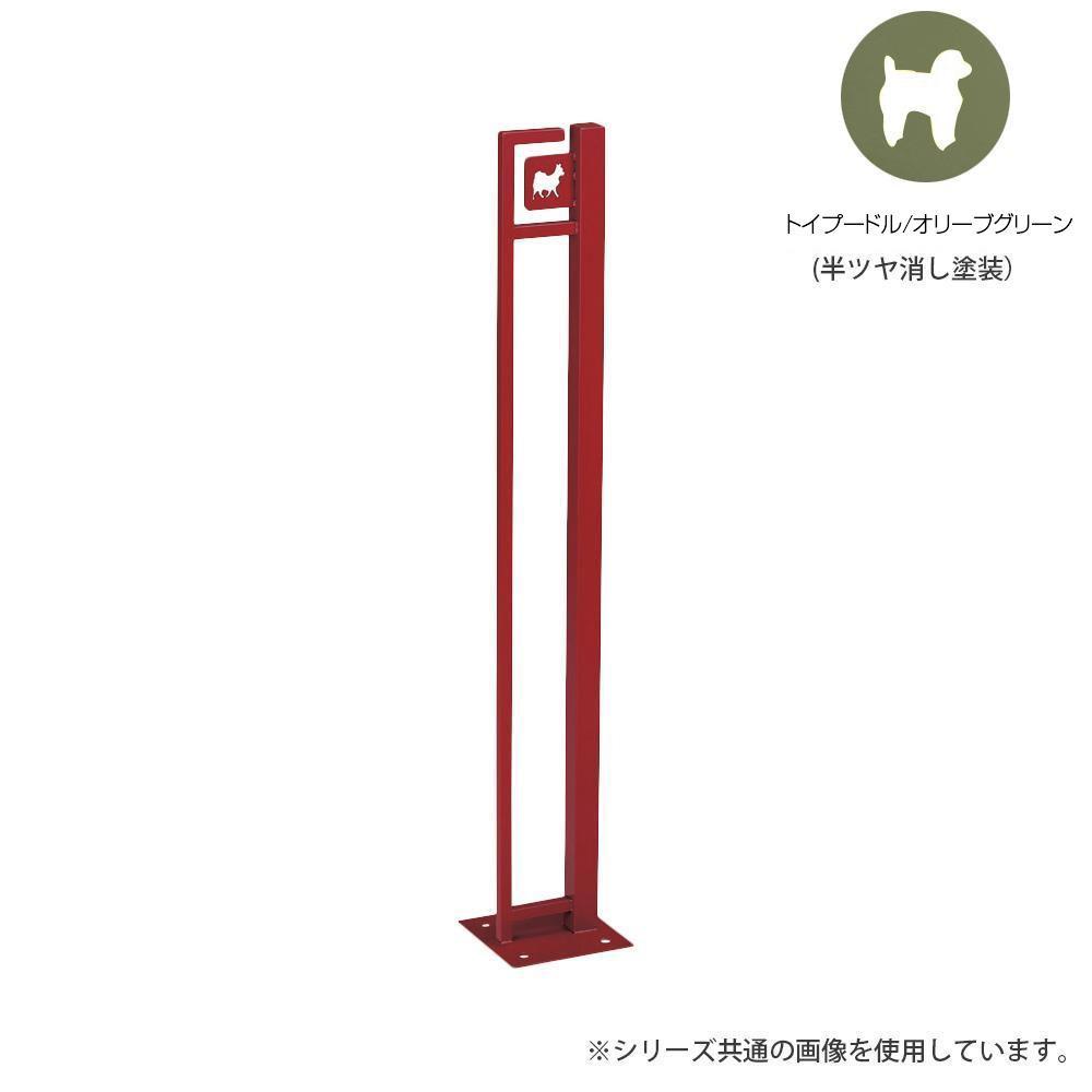 【クーポンあり】【送料無料】美濃クラフト かもん DOG-SUTEKKI ドッグステッキ トイプードル オリーブグリーン DOG-SS-1-OG