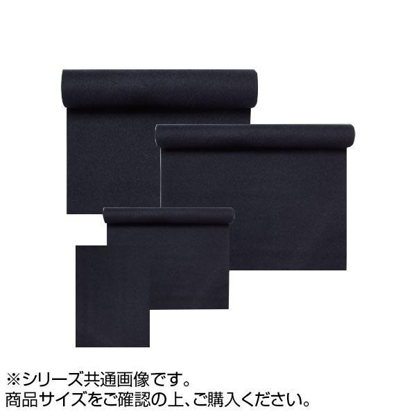 【クーポンあり】【送料無料】下敷 毛氈 黒 2mm 3×8尺 OE12-8