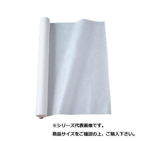 【クーポンあり】【送料無料】純質紙 1 0.8kg JA43