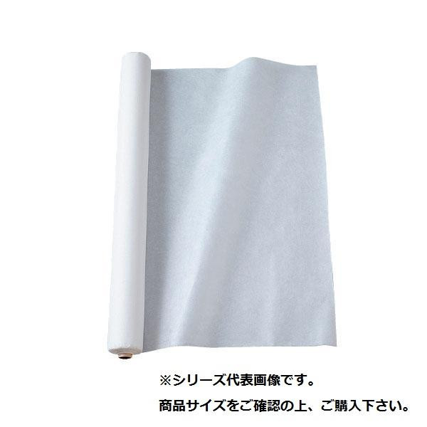 【クーポンあり】【送料無料】純質紙 2 1.0kg JA44