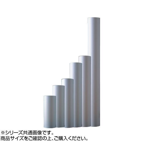 【クーポンあり】【送料無料】裏打用紙 幅 1240mm 1本 JA21-6