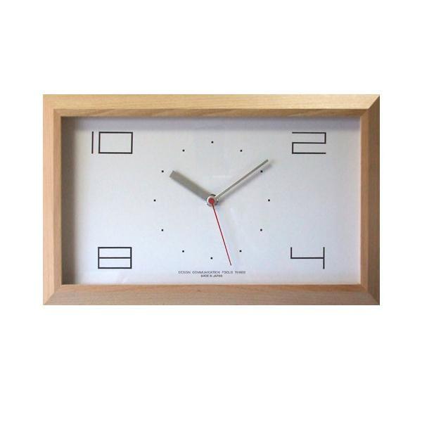 【クーポンあり】【送料無料】黄金比の時計 電波時計 ナチュラル V-0001 おしゃれな木製の壁掛け時計。
