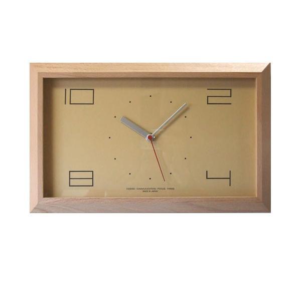 【クーポンあり】【送料無料】黄金比の時計 電波時計 ナチュラル V-0003 おしゃれな木製の壁掛け時計。
