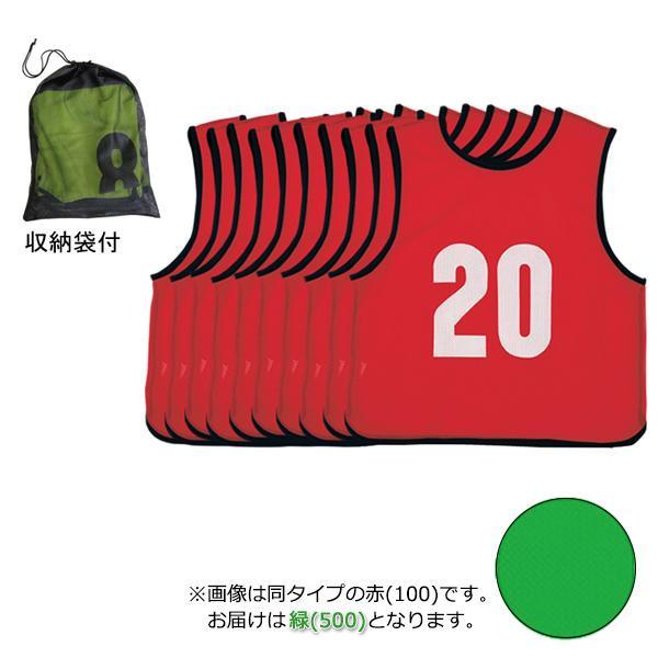 【クーポンあり】【送料無料】エコエムベスト 11-20 緑(500) EKA902 No.11~20まで入った10枚組のベストです。