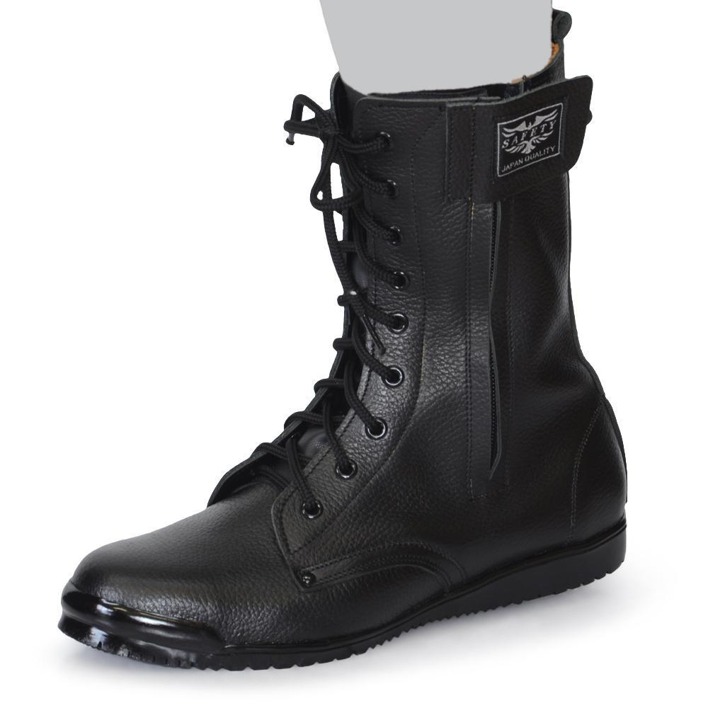 【クーポンあり】【送料無料】高所作業適応安全靴ハイトワーク VO-320 レザー 25.0