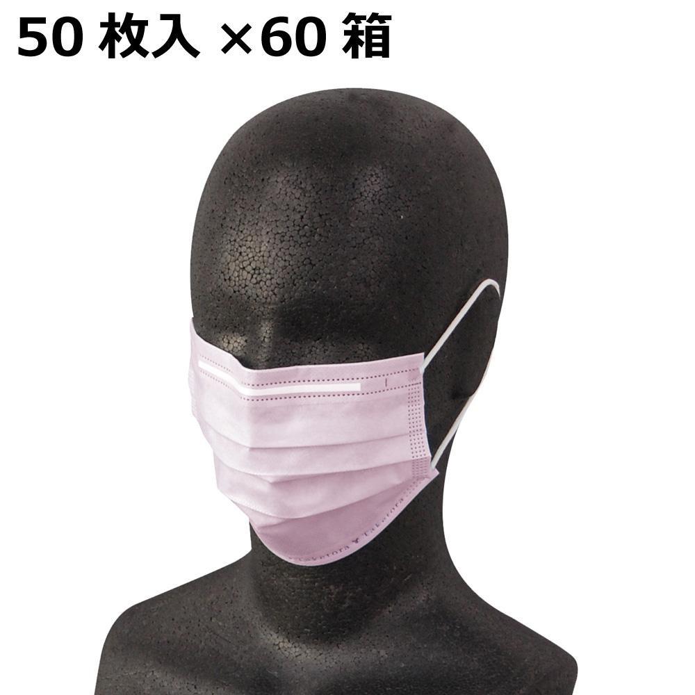 【クーポンあり】【送料無料】竹虎 サージマスクCP 樹脂製ノーズブリッジ ピンク 50枚入×60箱 076165 不織布3層構造のサージカルマスク。