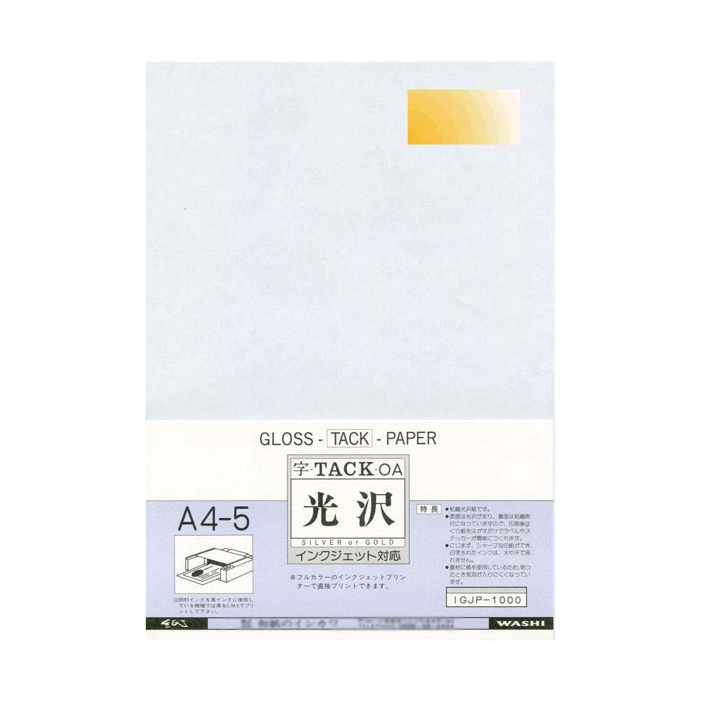 【クーポンあり】和紙のイシカワ 字タック光沢金 A4判 5枚入 5袋 IGJP-1000G-5P インクジェット用ゴールドメタリックの粘着光沢紙です。