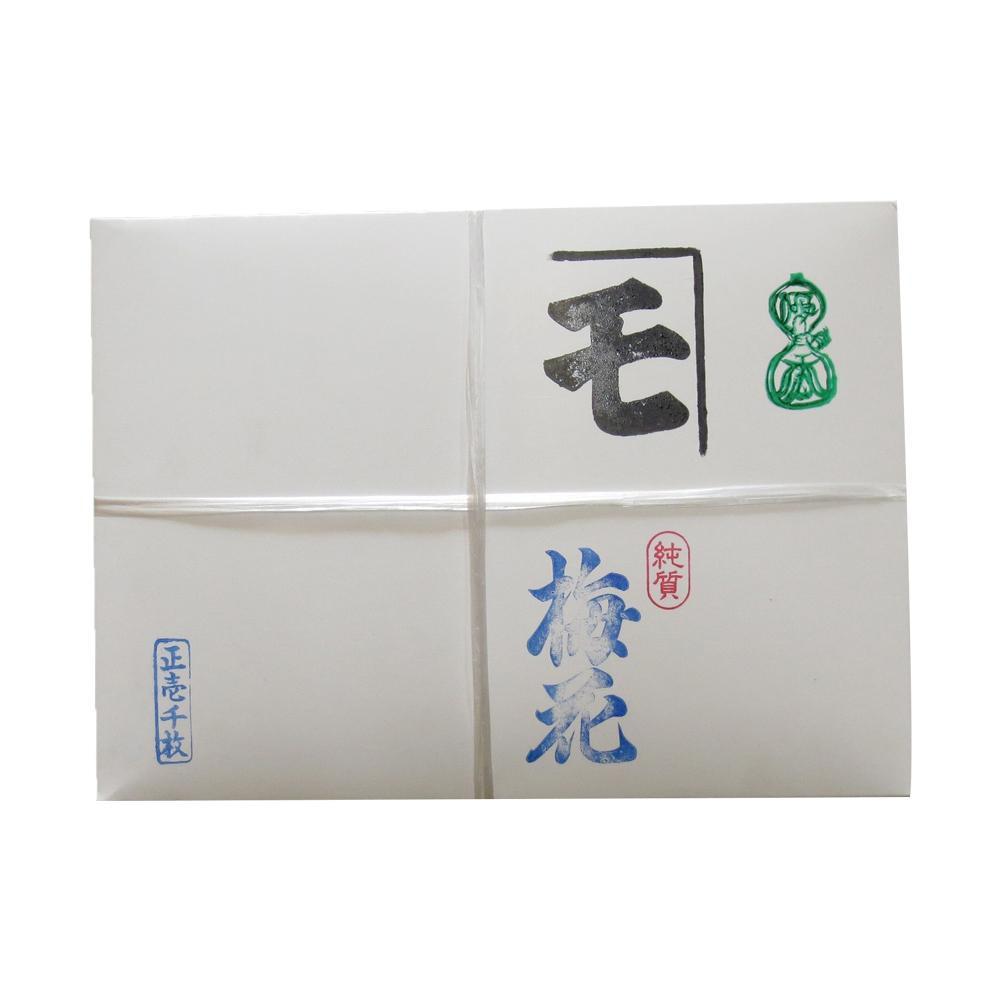 【11%クーポン】【送料無料】和紙のイシカワ かな用半紙 梅花 1000枚入 HK-BAIKA1000