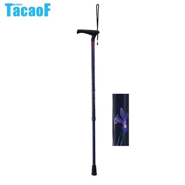 【クーポンあり】【送料無料】幸和製作所 テイコブ(TacaoF) LaTata(ラタタ)-L 伸縮杖 EAU01 しょうぶ