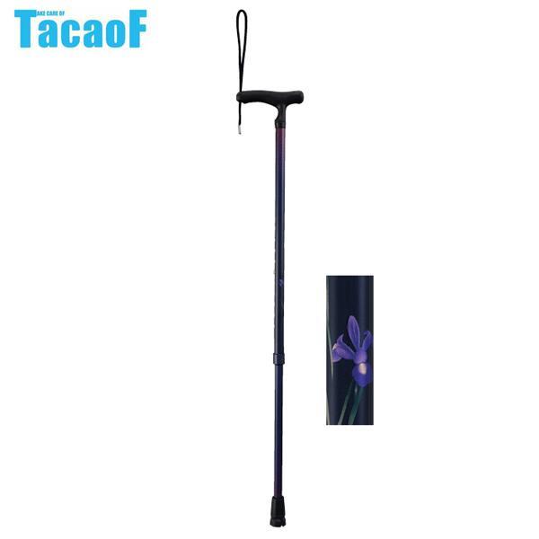 【クーポンあり】【送料無料】幸和製作所 テイコブ(TacaoF) LaTata(ラタタ)-T 伸縮杖 EAU02 しょうぶ