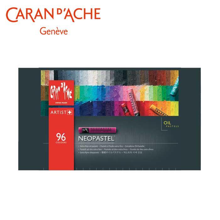 【クーポンあり】【送料無料】カランダッシュ 7400-396 ネオパステル 96色セット 紙箱入 619434 専門的なテクニックが生かせます。