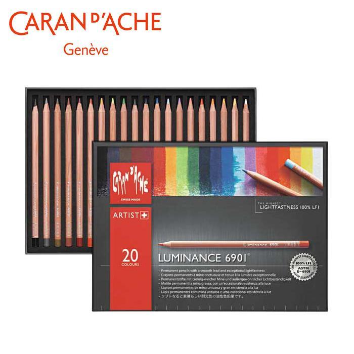 【クーポンあり】【送料無料】カランダッシュ 6901-720 ルミナンス色鉛筆 20色セット 紙箱入 619830 色持ちが良く退色しにくい油性色鉛筆。