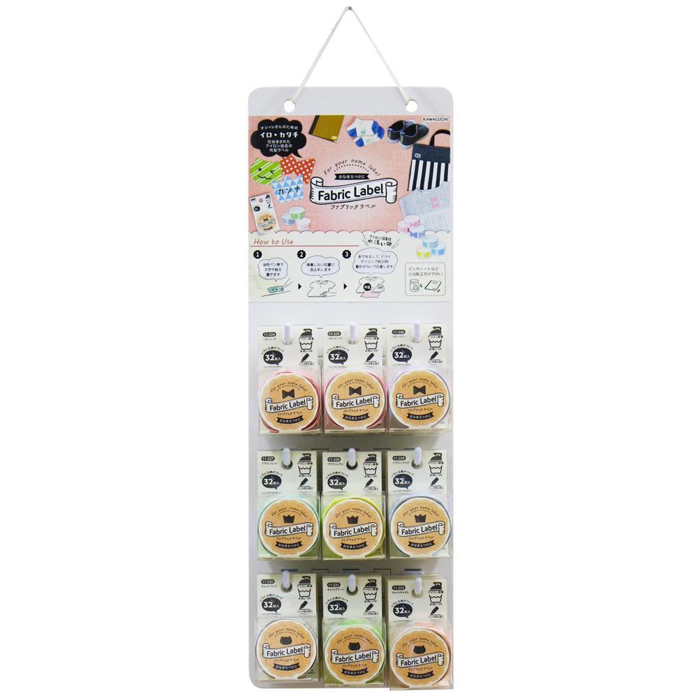 【クーポンあり】【送料無料】KAWAGUCHI(カワグチ) 手芸用品 おなまえグッズ ファブリックラベル 吊り下げボードセット 11-233