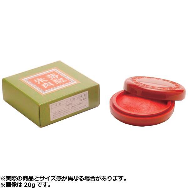 【クーポンあり】【送料無料】金龍朱肉(練朱肉) 落款用 400g KR-1 上質な朱肉。