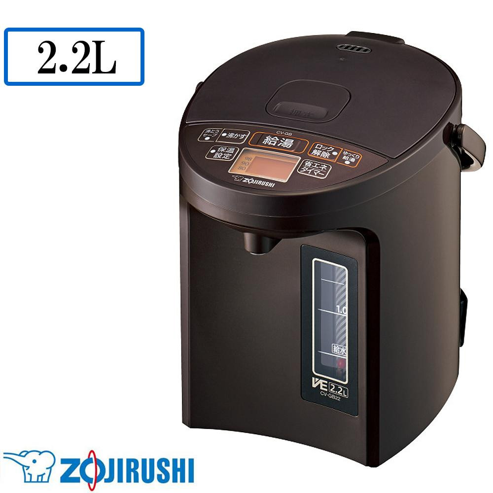 【クーポンあり】【送料無料】象印 マイコン沸とう VE電気まほうびん 優湯生(ゆうとうせい) TA(ブラウン) 2.2L CV-GB22-TA 大きな文字の操作パネルで、見やすく使いやすい電気まほうびん。