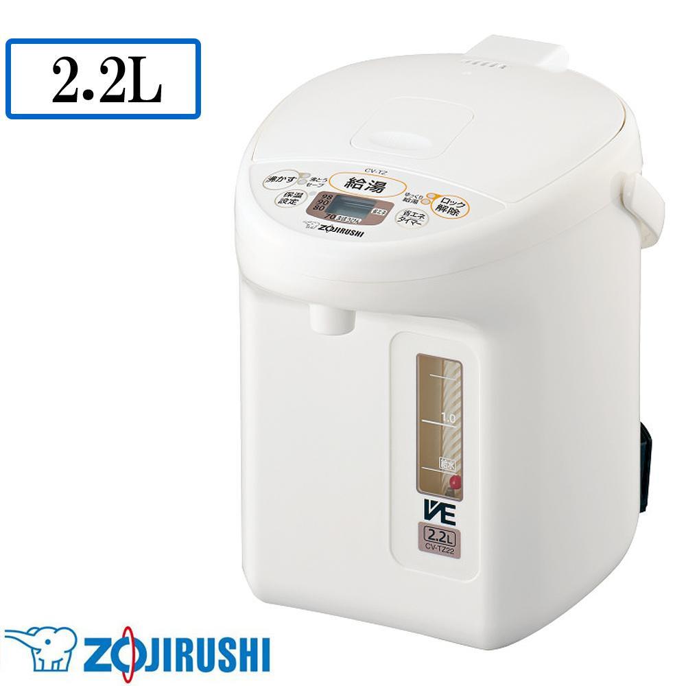 【クーポンあり】【送料無料】象印 マイコン沸とう VE電気まほうびん 優湯生(ゆうとうせい) WA(ホワイト) 2.2L CV-TZ22-WA 大きな文字の操作パネルで、見やすく使いやすい電気まほうびん。