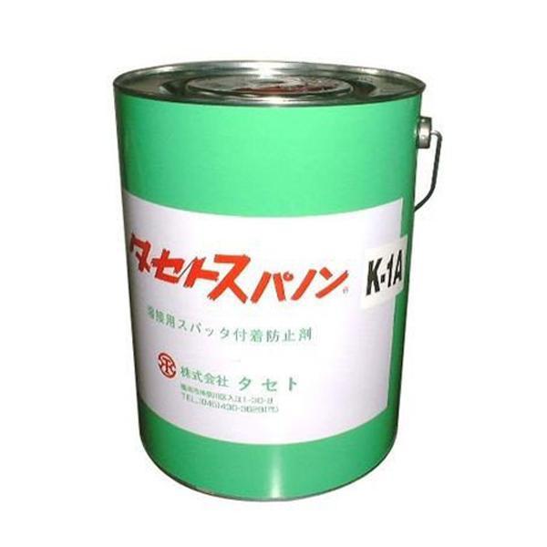 【クーポンあり】【送料無料】タセト スパノン K-100 4kg 548851 溶接をするときに!