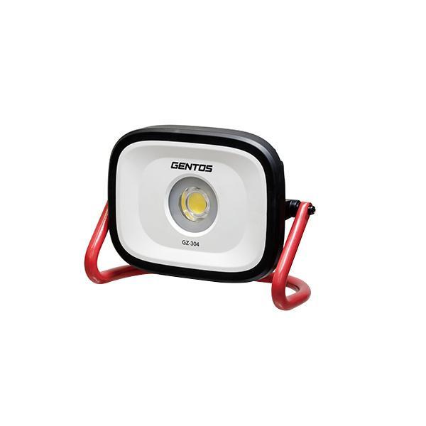 【クーポンあり】【送料無料】GENTOS Ganz 投光器シリーズ LEDワークライト GZ-304