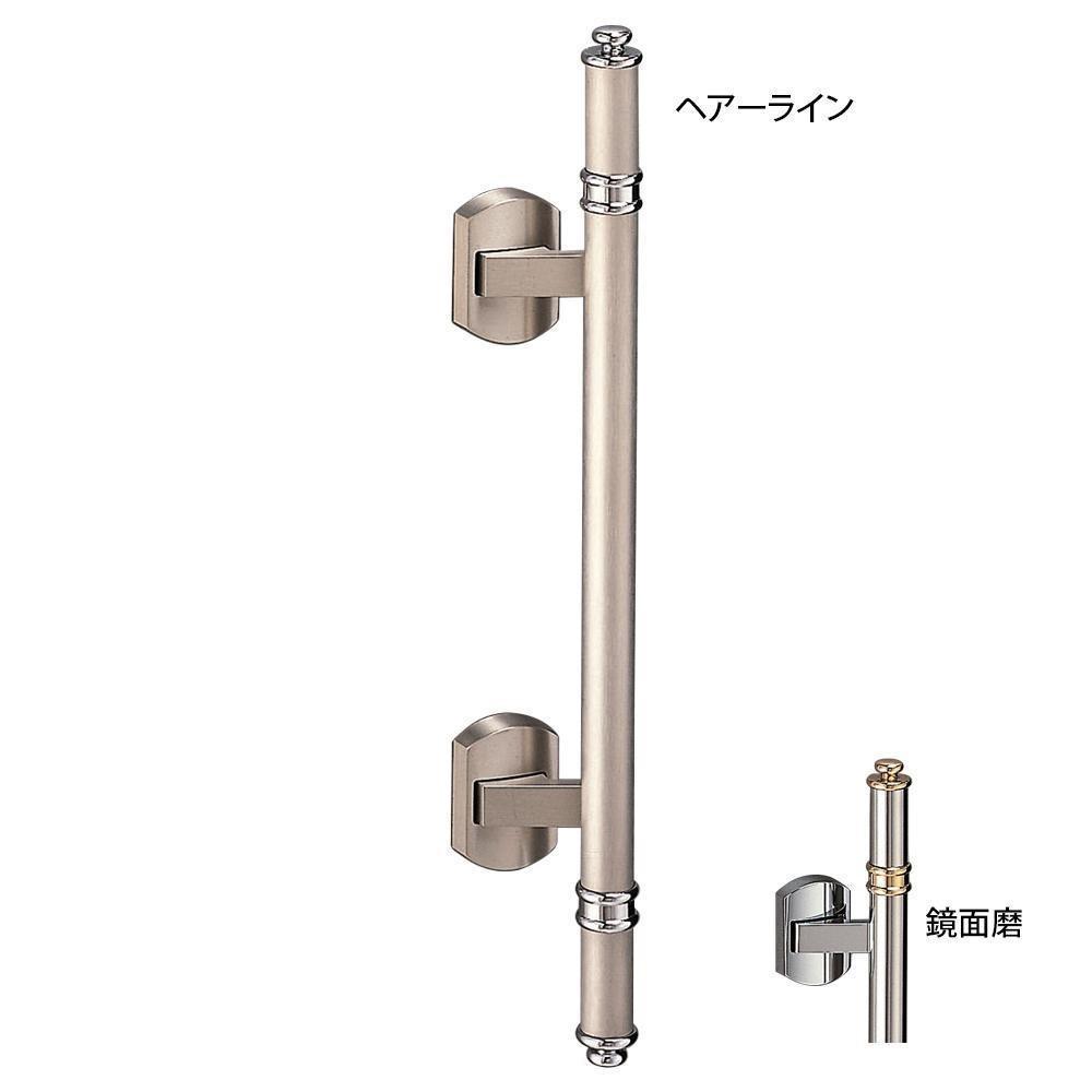 【クーポンあり】【送料無料】プッシュプルハンドル スピカ 真鍮・ステンレス SPP-7 鏡面磨 シンプルでおしゃれなデザインのハンドルです。
