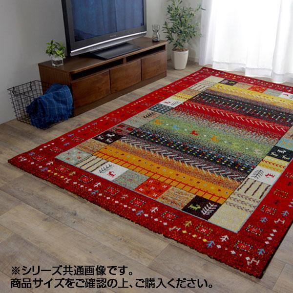 【送料無料】トルコ製 ウィルトン織カーペット ラグ 『イビサ』 レッド 約160×230cm 2348339 トルコ製のウィルトン織りカーペットです。