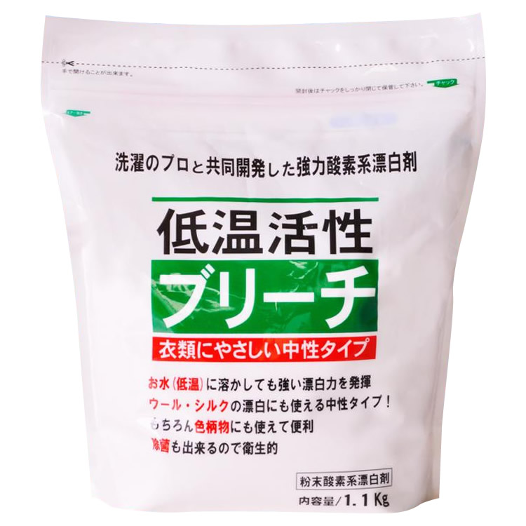 【クーポンあり】【送料無料】低温活性ブリーチ 1.1kg 漂白剤 ×8袋セット/素早く溶けて素早く強力な漂白効果!!