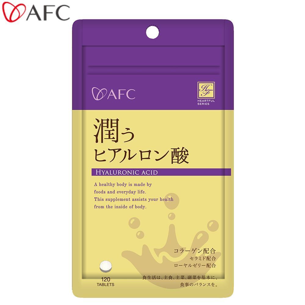 【大感謝祭】【クーポンあり】AFC(エーエフシー) ハートフルシリーズ 潤うヒアルロン酸 30日分(120粒)×6袋 Y0120 飲みやすい錠剤タイプのヒアルロン酸サプリメント。