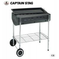 【クーポンあり】【送料無料】CAPTAIN STAG オーク バーベキューコンロ(LL)(キャスター付) M-6440/大型バーベキューコンロにキャスターがつきました。