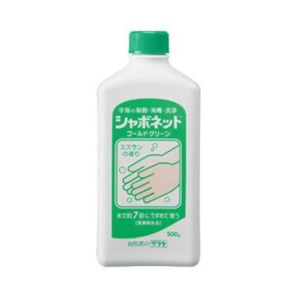 【クーポンあり】【送料無料】サラヤ シャボネットゴールドグリーン (医薬部外品) 500g×24本 23204 手洗い用石けん液。