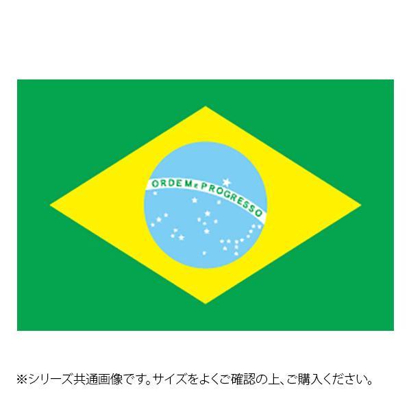 クーポンあり送料無料 N国旗 ブラジル No 1 W1050×H700mm 23379ED92HI