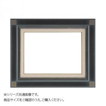 【クーポンあり】【送料無料】大額 7722 油額 P8 鉄黒