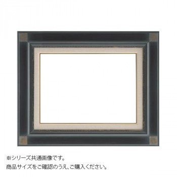 【クーポンあり】【送料無料】大額 7722 油額 P20 鉄黒