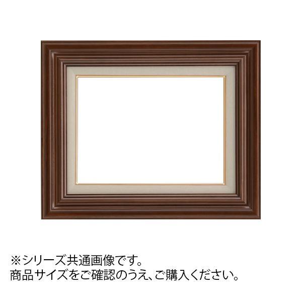 【送料無料】大額 7735 油額 F4 ブラウン 木製の額縁