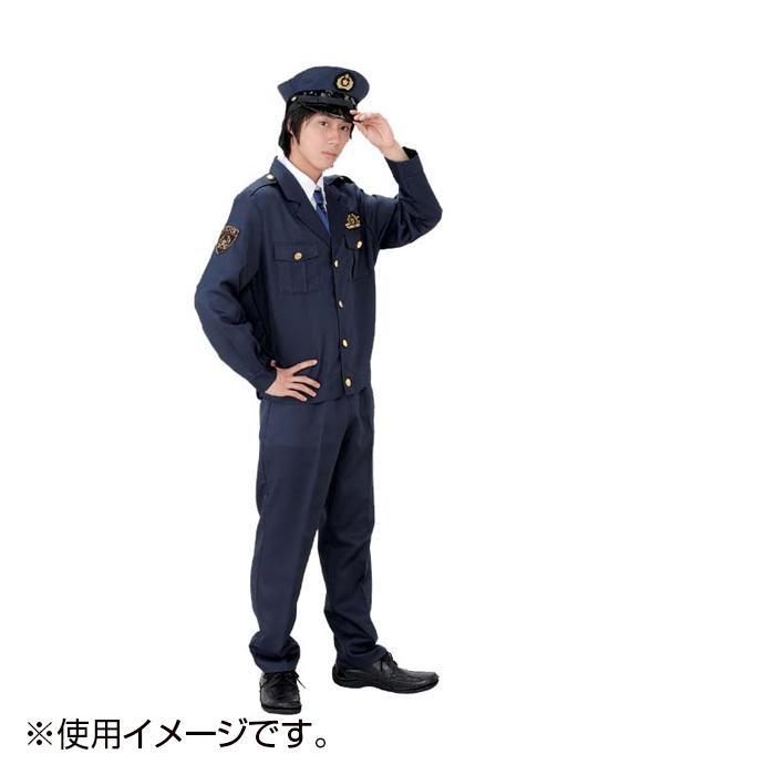 【クーポンあり】【送料無料】スマートシリーズ 警察官(帽子付き) MJP-612 パーティーや宴会での仮装におすすめ!