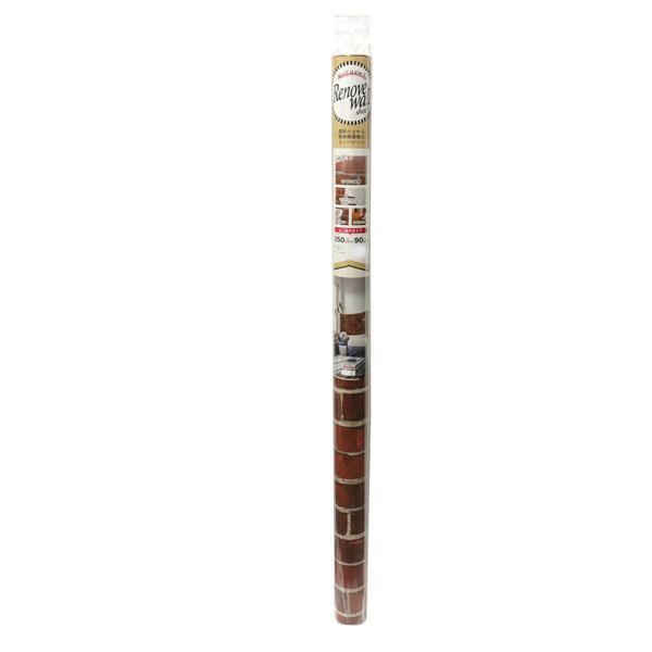 送料無料 お部屋のイメージチェンジに最適 クーポンあり おすすめ特集 人気ブランド リノベウォールシート 赤レンガ 90×250cm レッド RE WAS-101