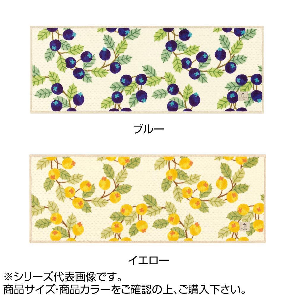 【クーポンあり】【送料無料】SENKO(センコー) S.D.S ルンド キッチンマット 約45×240cm