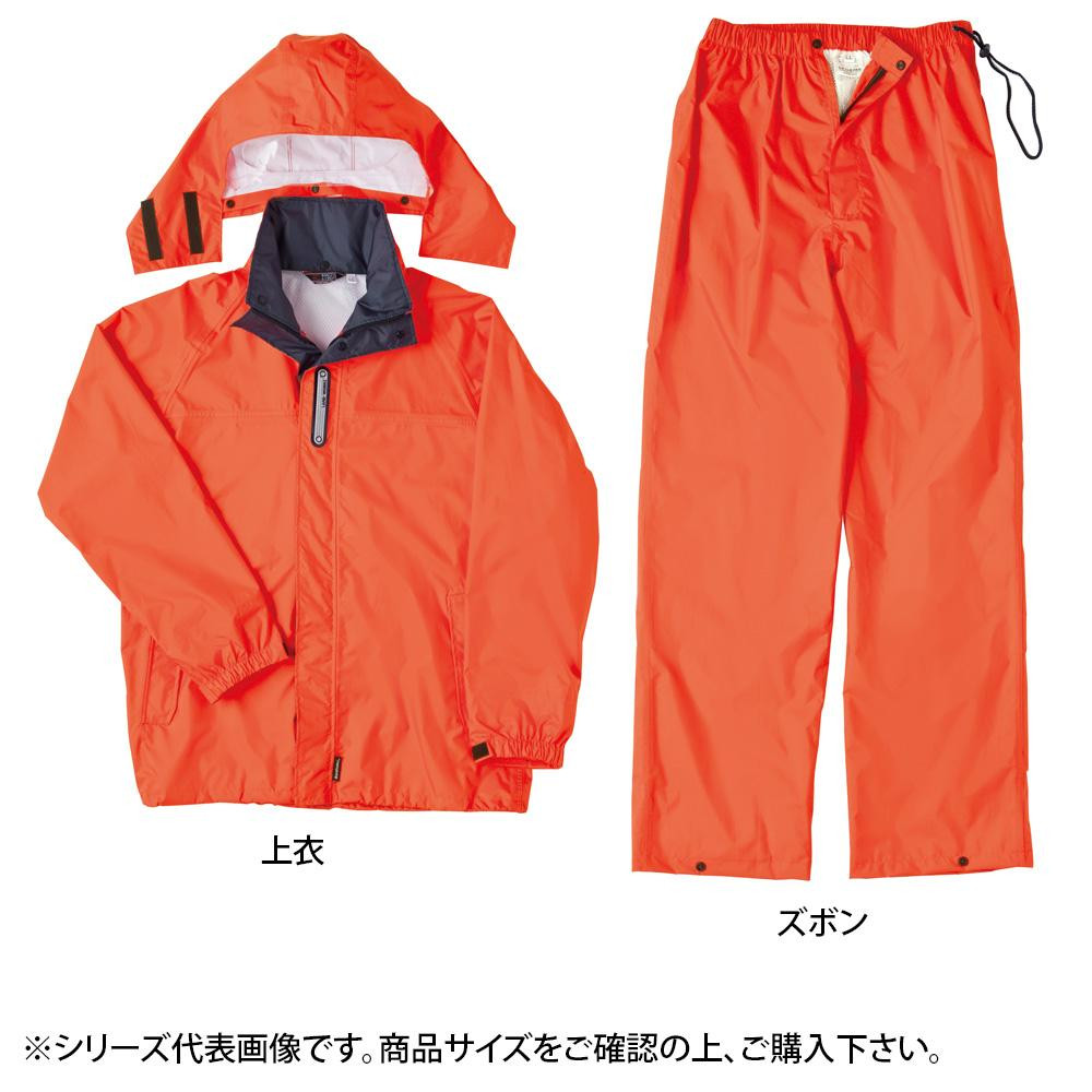【送料無料】弘進ゴム ランドワークスSP オレンジ M H0312AZ