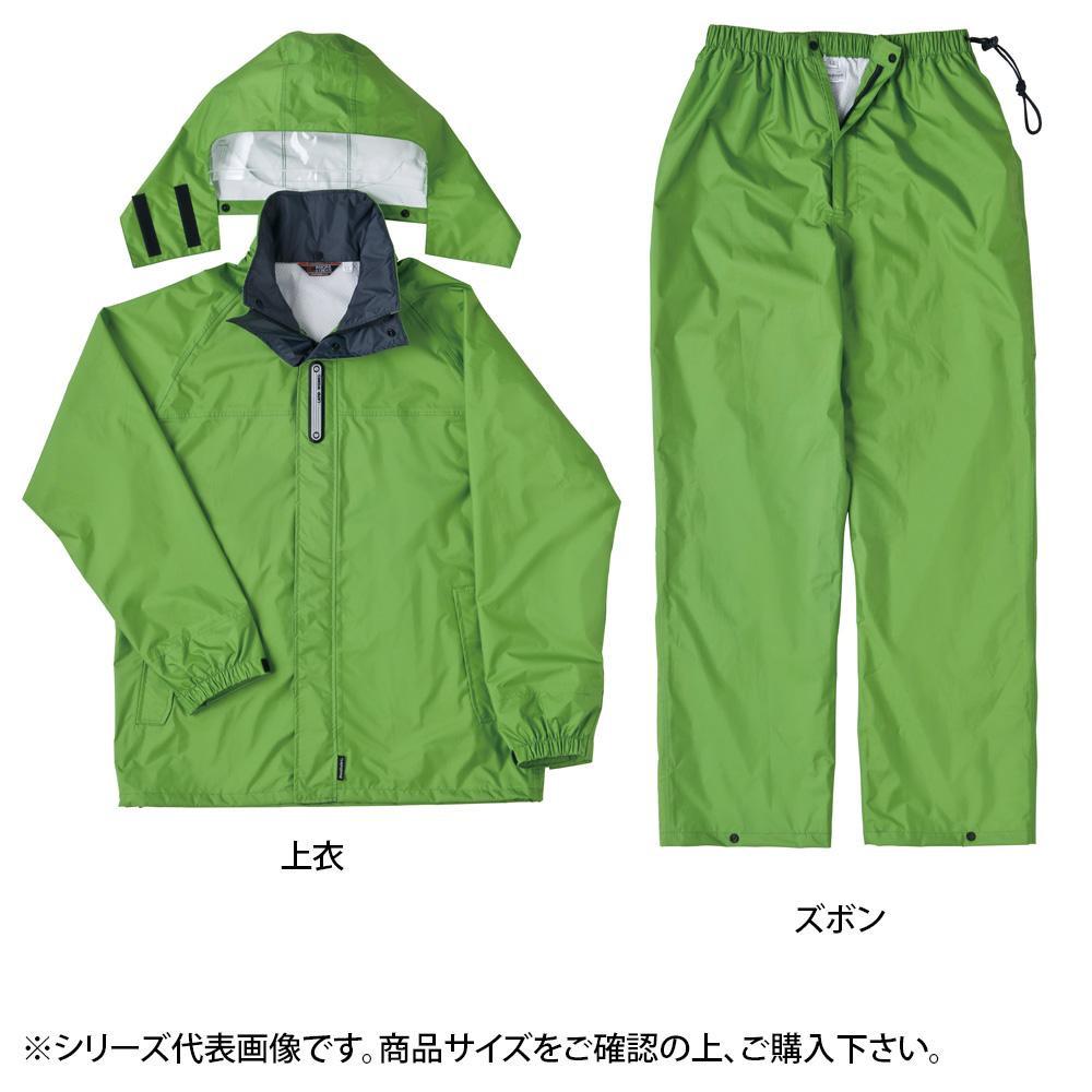 【送料無料】弘進ゴム ランドワークスSP グリーン LL H0312BB