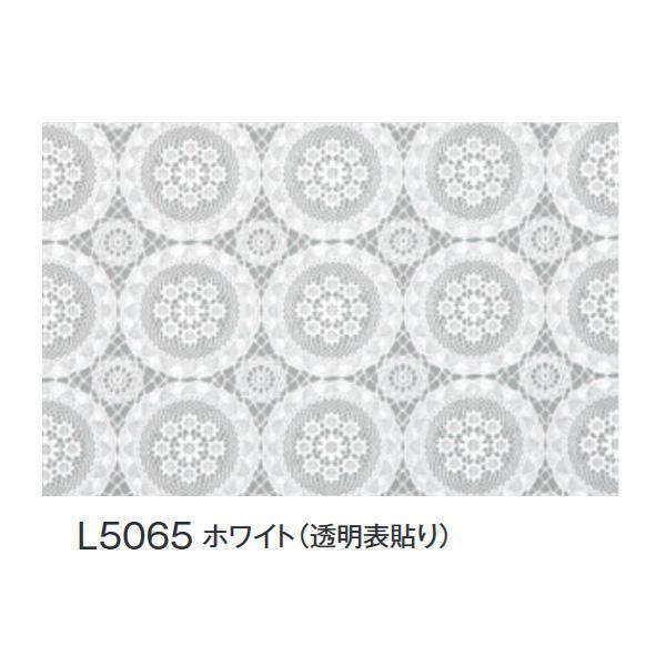 【クーポンあり】【送料無料】富双合成 テーブルクロス FGラミネートレース(狭幅) 約50cm幅×20m巻 L5065 ホワイト(透明表貼り)