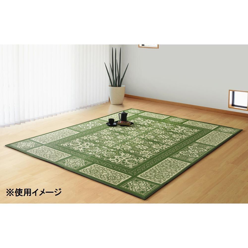【送料無料】緑茶染め い草アクセントラグ ガイア 約191×250cm グリーン TSN340375
